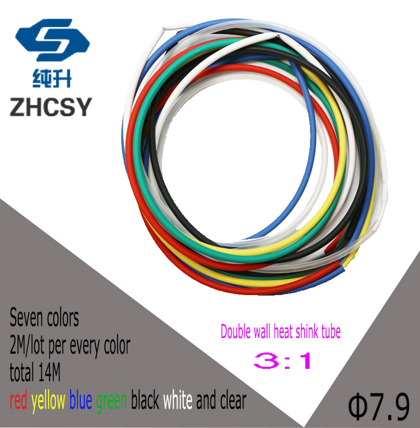 цена 14M/lot 7.9mm Heat Shrink Tube 3:1 ratio Dual Wall Tubing Adhesive Lined with Glue Wrap Wire Cable kit in cable sleeves