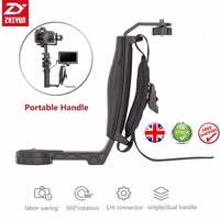 Zhiyun Crane 2 Transmount Mini Double Dual Handle Grip L Bracket Holder for LED Light / Microphone / Monitor Accessories Kit