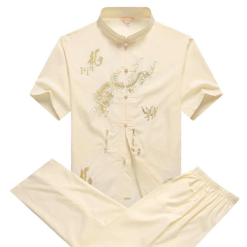 唐のスーツの男性シャツスーツ夏中年太極拳服中国風の男性朝トレーニング韓服武道セット