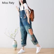 Модный бойфренд, с высокой талией, рваные Женские винтажные свободные брюки, комбинезоны, джинсы для ковбоев, женская одежда, комбинезон, брюки
