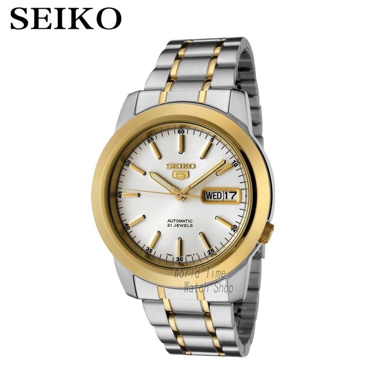 SEIKO Watch Shield 5 Automatic Men's Watch Steel Waterproof Luminous Back Through Men's Watch SNKE54K1 seiko watch shield 5 automatic mechanical watch steel strap men s watches snkl89k1