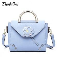 Aotian new bag women fashion bag high qu