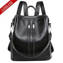 Aibkhk модные рюкзак кожаный женский, черный туристические рюкзаки простая сумка женский