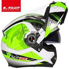 Ls2 ff370 КАСКО мотоциклетный шлем кафе-рейсер флип анфас Гонки шлем с двумя объективами козырек cairbull Ciclismo Capacete