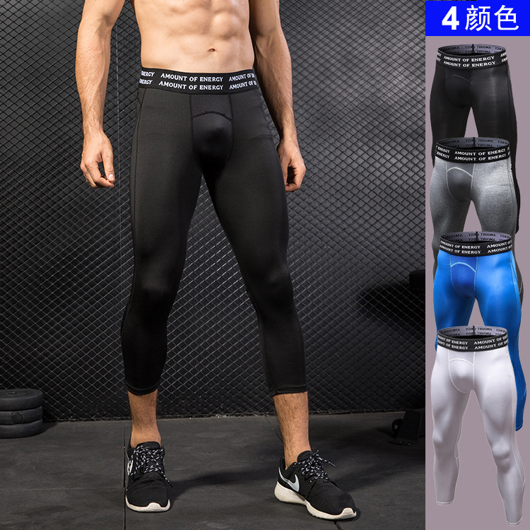 Womens Tights Compression Leggings Running Sport Gym Crossfit Comp Training Pant