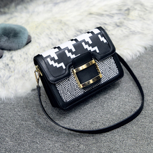 New Small Square Shoulder Messenger Messenger Bag Simple Wild Korean Fashion Trend Pop Fashion
