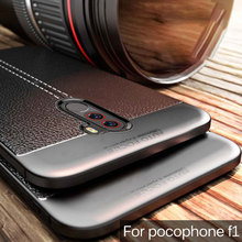 Luxury Rugged Soft TPU Silicone Phone Case For Xiaomi Pocophone F1 Poco Leather Grained Litchi Pattern Shockproof Back Cover