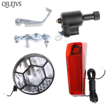 1set Motorized Bike Bicycle Friction Generator Dynamo Head Tail Light Acessories QILEJVS