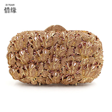 XIYUAN BRAND 2017 New Ladies messenger hand bag European and American Style luxury diamond evening bags Bridal wallet with chain