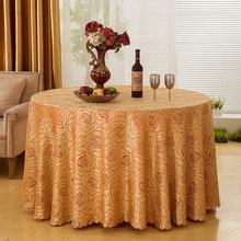 Shseja континентальные скатерти для отеля кухонные ресторанные