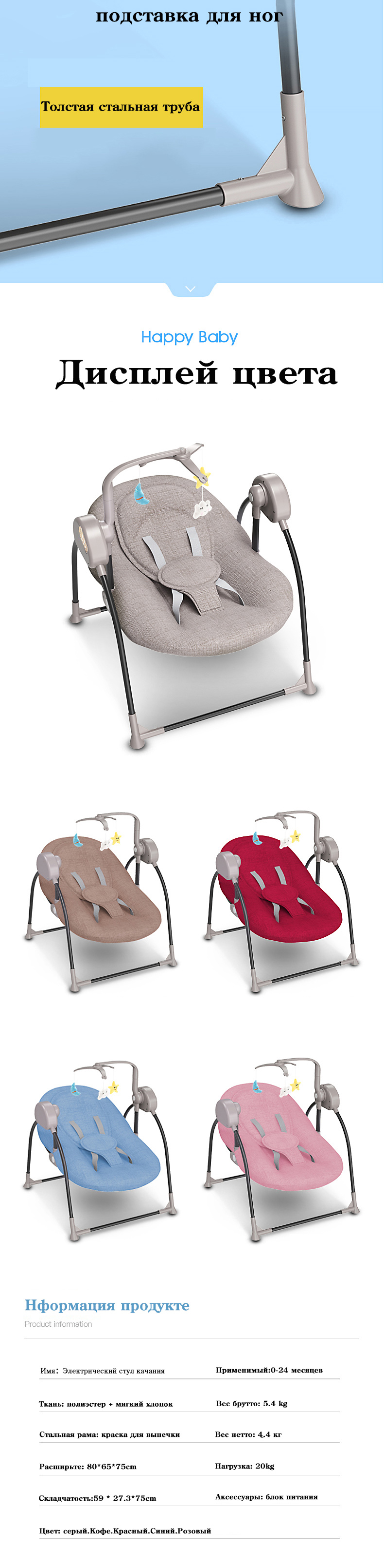 HTB1FFm1XlWD3KVjSZFsq6AqkpXaV Baby electric rocking chair cradle baby comfort recliner rocking chair baby supplies bed Russia free shipping