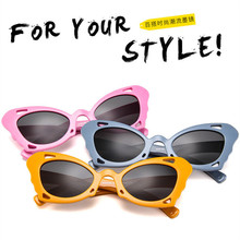 Sunglasses Children Princess Cute Baby Hello- Glasses Wholesale High Quality Boys Gilrs Cat Eye Eyeglasses HD Lens Fashion Kids