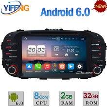 """8 """"2 GB RAM 32 GB ROM Octa Core Android 6.0 3G/4G WIFI DAB + RDS Radio Estéreo del coche DVD Multimedia GPS del Reproductor Para Kia Soul 2013 2014"""