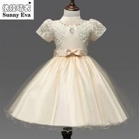Yingwaaiyi Children Girl Party Dress Kids Summer Baby Clothes Princess Dresses For Little Girls Evening Dresses