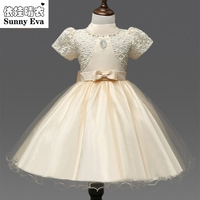 Yingwaaiyi Children Girl Party Dress Kids Summer Baby Clothes Princess Dresses For Little Girls Evening Dresses