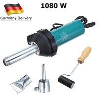 DE Local Shipping 1080W Plastic Welder Gun Hot Air Gas PVC Vinyl ROD EU Plug Brand