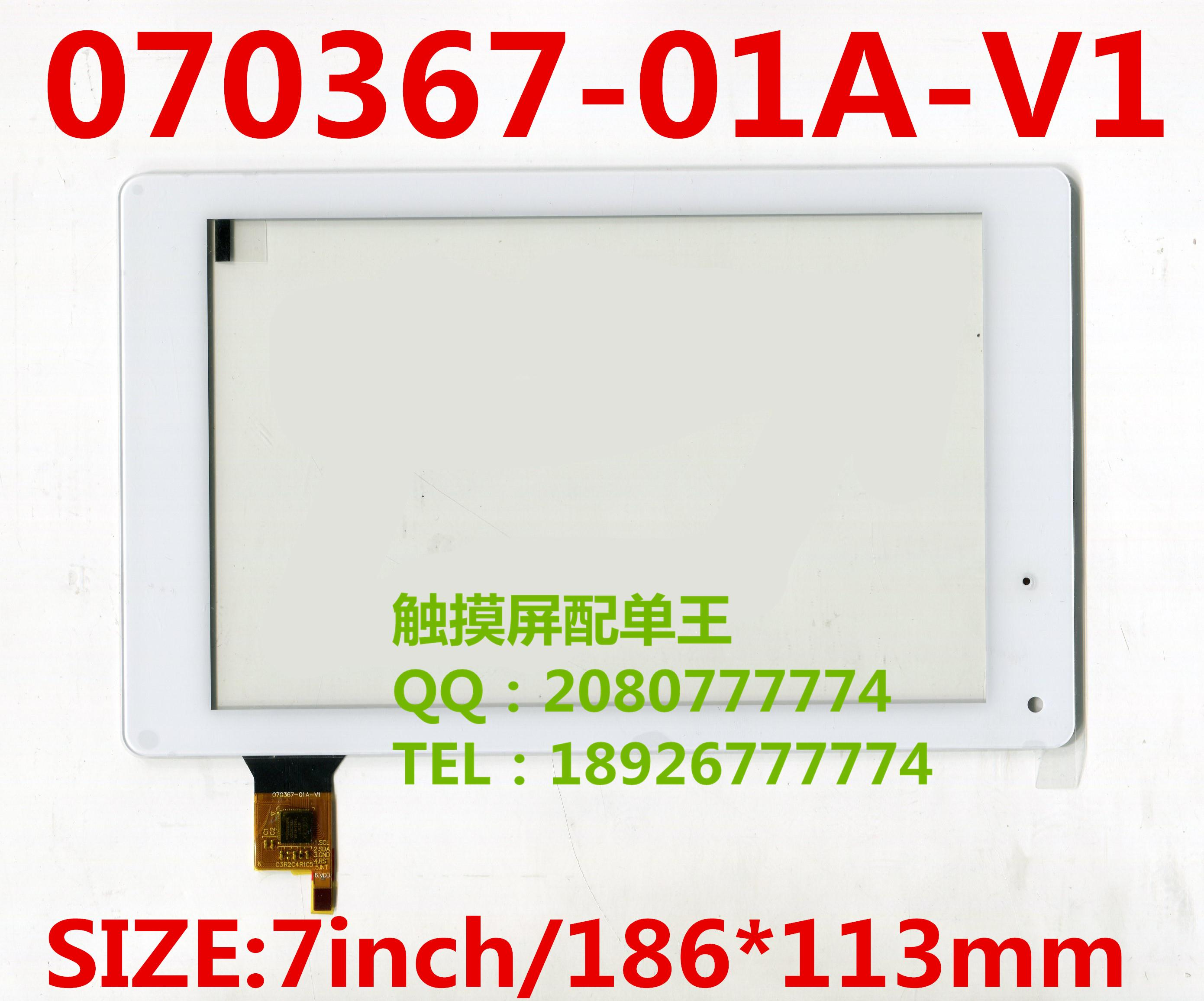 7inch for teXet TM-7055HD tablet pc capacitive touch screen glass digitizer panel 070367-01A-V1 7inch for texet tm 7876 x pad quad 7 3g tablet pc capacitive touch screen glass digitizer panel