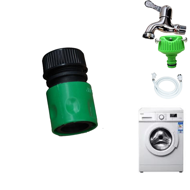 buy washing machine parts