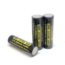 5pcs/lot TrustFire IMR 21700 3.7V 40A 4000mAh 14.8W Lithium Battery Rechargeable Batteries For Flashlights Torch