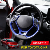 Car Styling Steering Wheel Sequins Sticker Trim Cover Stickers Interior Moulding For Toyota C HR CHR 2016 2017 2018 Accessories