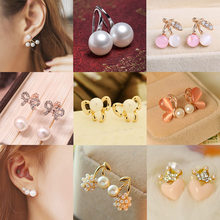 Fashion Elegant Crystal Stud Earrings for Women Girl Christmas Party Opal Stone Earring Female Cute Trendy Jewelry Gift(China)