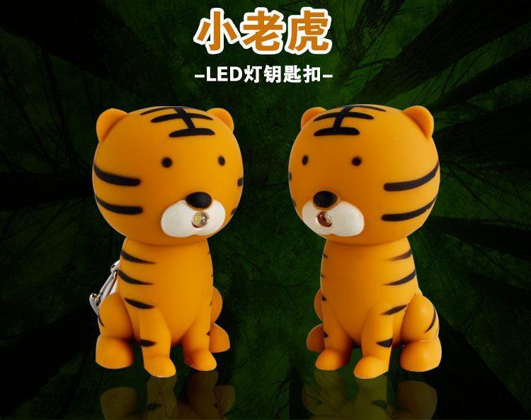 pretty Little tiger font b led b font key chain cartoon font b LED b font