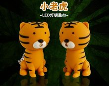 pretty Little tiger led key chain cartoon LED Flashlight creative gifts bag pendant for children wholesale