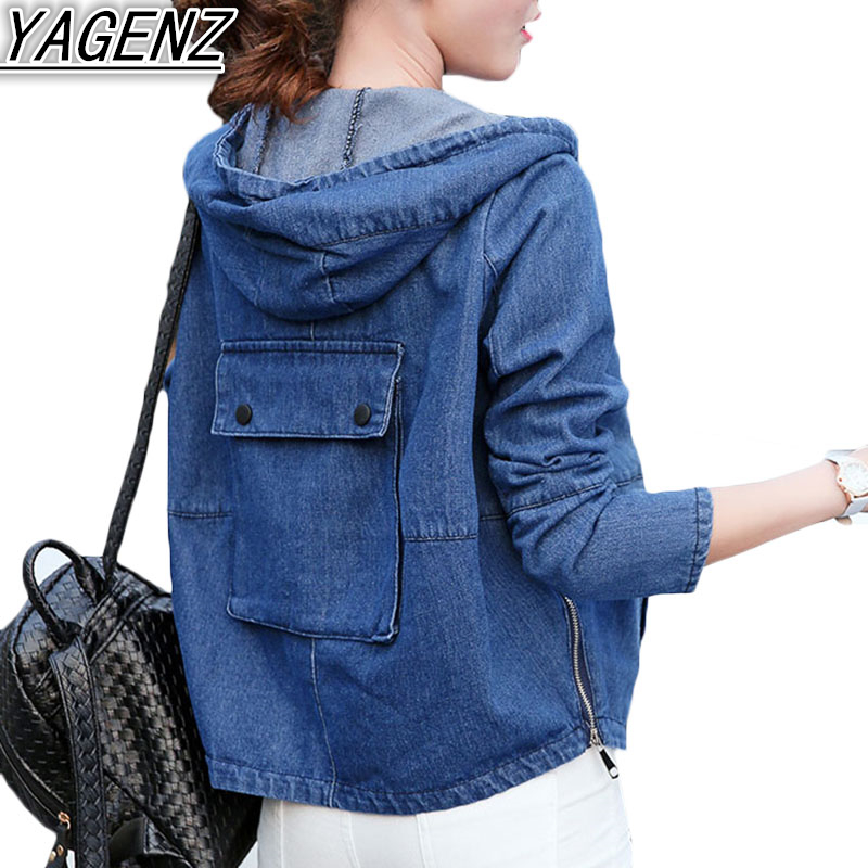 b12bf8db1 Hot Women Loose Denim Jacket 2017 Spring Autumn Short Jean Jacket ...