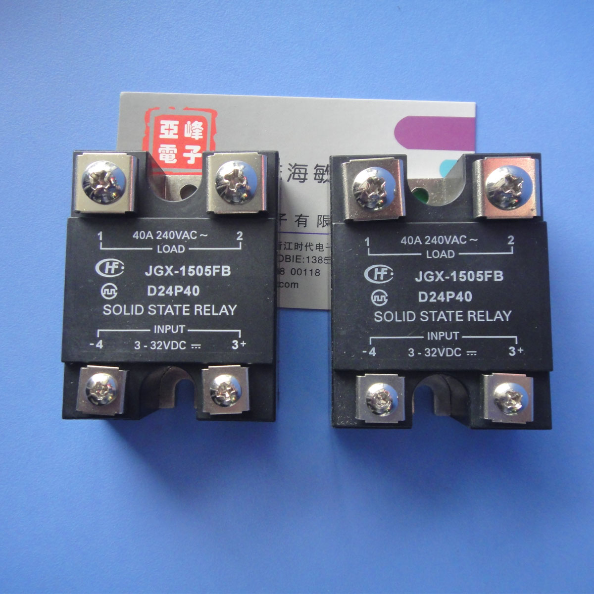 Free Delivery Solid State Relay Jgx 1505 Fb 40 A240vac D24p40 Input Germany 3 32 Vdc Output On Alibaba Group