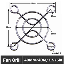 1000 Pieces Metal DC Fan Grill Protector Finger Guard 40mm for Computer