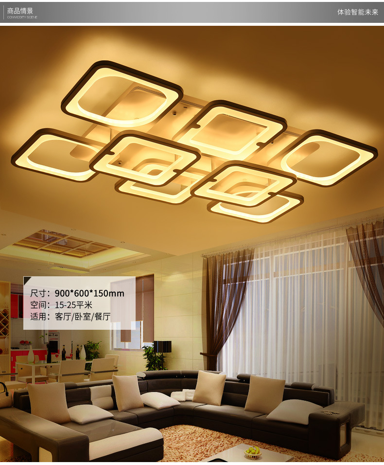 Square geometric dimming living room lamp led atmosphere personality creative meeting room warm restaurant ceiling lamp in Ceiling Lights from Lights Lighting
