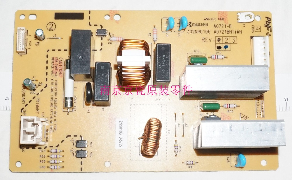 New Original Kyocera 302N994070 PWB HEATER 200 ASSY for:TA3501i 4501i 5501i купить