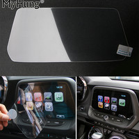 GPS LCD Navigation Screen Protective Transparent Film For Chevrolet Camaro 2017 Up Car Accessories Of Screen