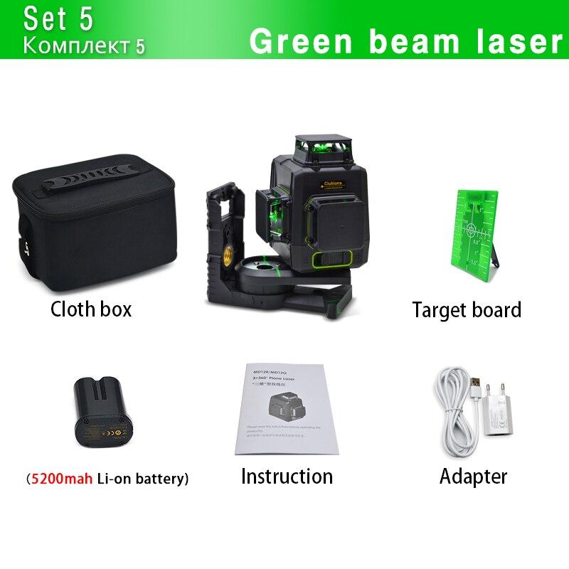Clubiona CE сертифицированный 3D лазерный нивелир с аккумулятором 5200 мАч и горизонтальными и вертикальными линиями работает отдельно лазерные линии - Цвет: MD12G