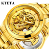 Golden Dragon Wrist Watch Men Automatic Mechanical Watch Mens Watches Top Luxury Brand Famous Clock For