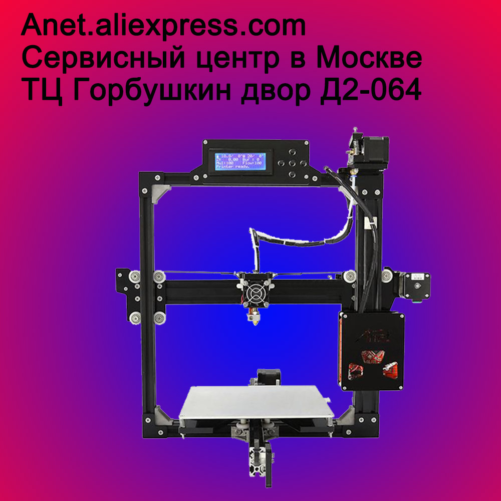 Anet 3d printer Prusa i3 Anet A2 Black 2004 LCD /High quality metal frame/shipping from Russia anet high precision auto leveling 3d printer big size lcd 2004 220 270 220mm metal 3d printer kit with 10m filament sd card
