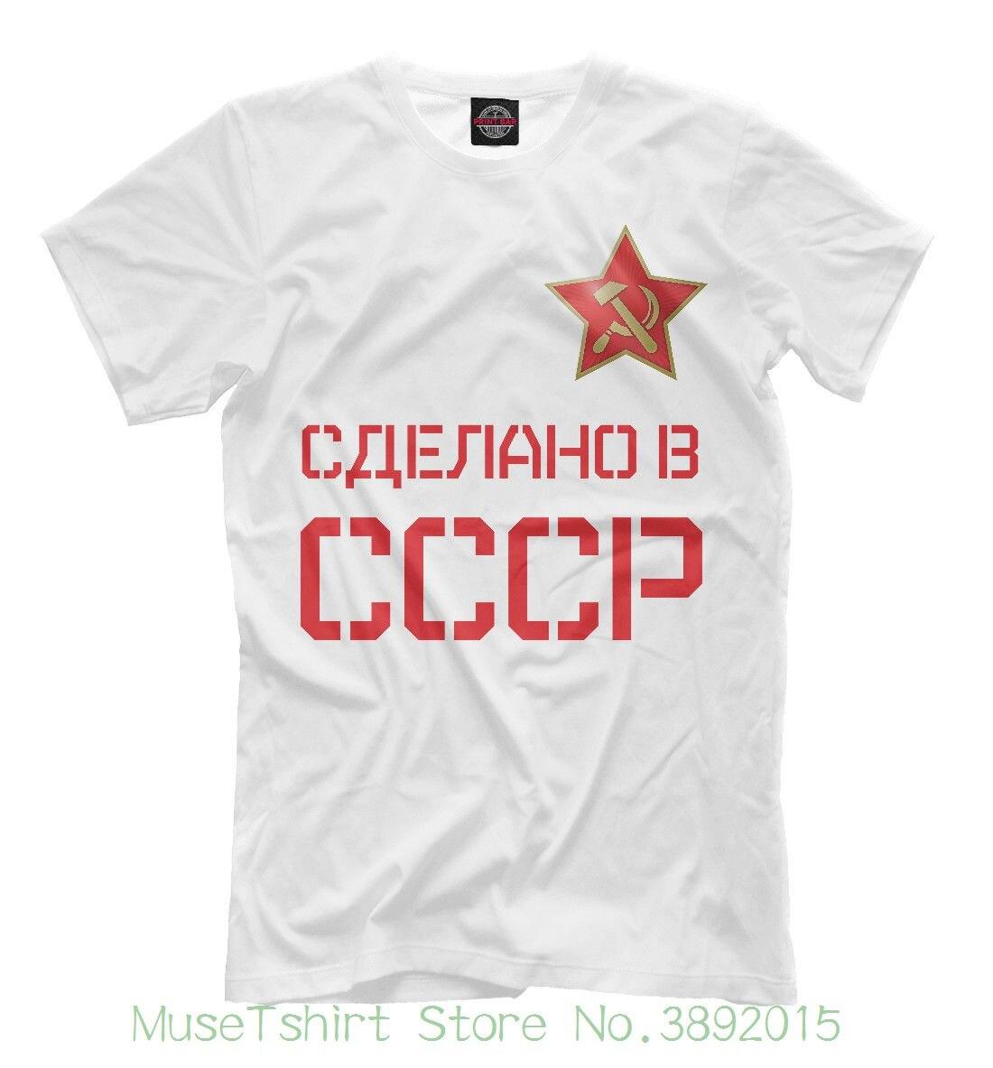 75967224e6a9728 СССР, новая футболка Россия Космос коммунизма КГБ Империя короткий рукав хлопковая  Футболка с круглым воротником