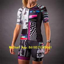 cycling jersey High quality wattieink custom clothing wear bike kits triathlon USA bicicleta mtb bicycle
