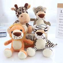 1PC Forest Animal Doll Simulation 20cm Lion Tiger Leopard Giraffe Plush Toys Soft Stuffed Animals For Children Gifts
