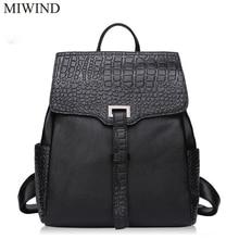 Miwind рюкзак из мягкой натуральной Натуральная кожа Рюкзаки подлинной первый Слои из коровьей кожи Топ Слои коровьей Для женщин рюкзак WUB083