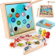 Children Wooden Toys Magnetic Games Fishing Toy Game Kids 3d Fish Baby Kids Educational Toys Outdoor Funny Boys Girl Gifts wooden magnetic educational intelligence development fishing game kids toys magnet fish kid educational toy go fishing game w201