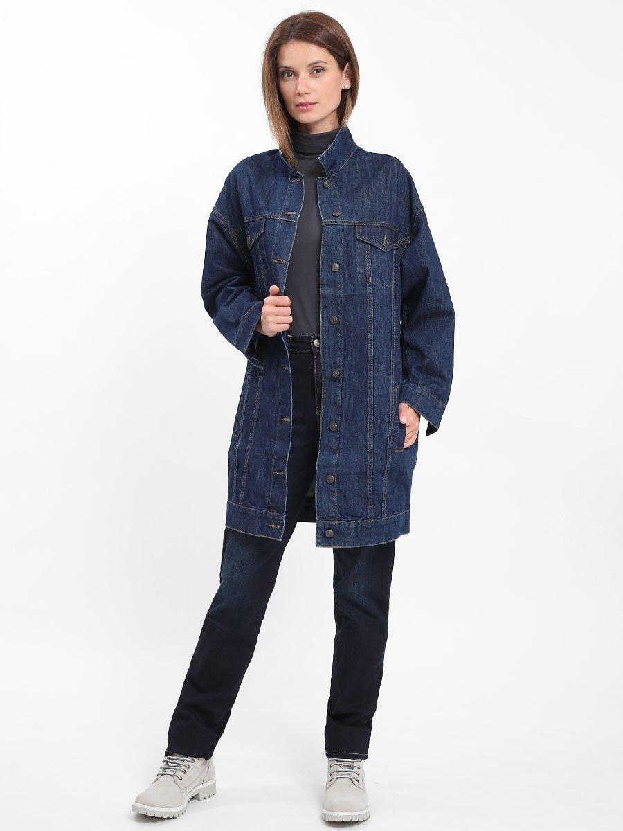 Women's jacket  Blue denim 281  285047 ripped casual denim shirt jacket
