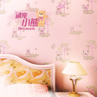 Eco Embossed 3D Cartoon Child Doll Cute Bear Tree Butterfly Non Woven Wall Paper Wallpapers Boy