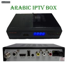 Arabic iptv box Stable Server TV Receiver Support 1 year subscription free 2000+ Arabic Spain France channels and VOD movies