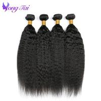 Yuyongtai Hair Products Peruvian Kinky Straight Bundles Weaves 100% Unprocessed Remy Human Hair 5 Bundles With Natural Color