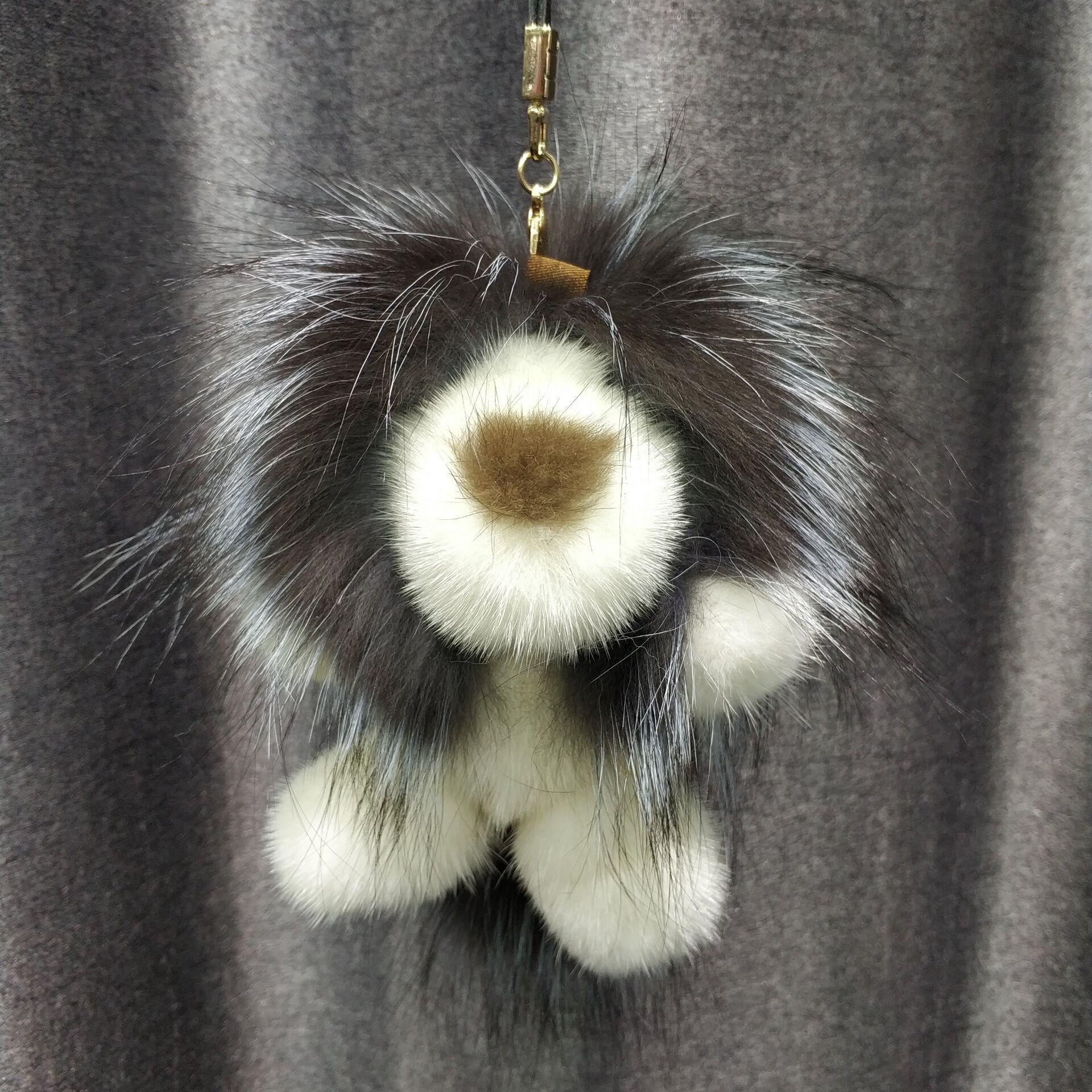 2019 Lion jouet poupée porte-clés réel vison raton laveur fourrure charme sac porte-clés porte-clés pendentif cadeau breloques