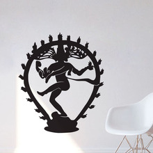 The Hindu God Of Destruction Shiva Wall Stickers Home Decor Indian Religion Hinduism Wall Decals Vinyl