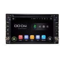 Universal Cortex A9 Qual Core HD 2 din 6 2 Android 5 1 Car DVD GPS