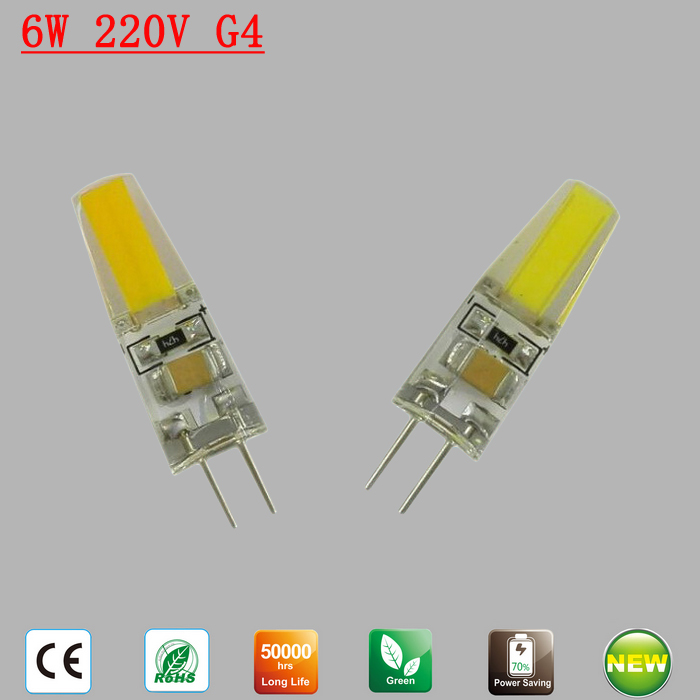 high quality 220v g4 led lights 6w new cob corn light smd bulb super bright replace g4. Black Bedroom Furniture Sets. Home Design Ideas