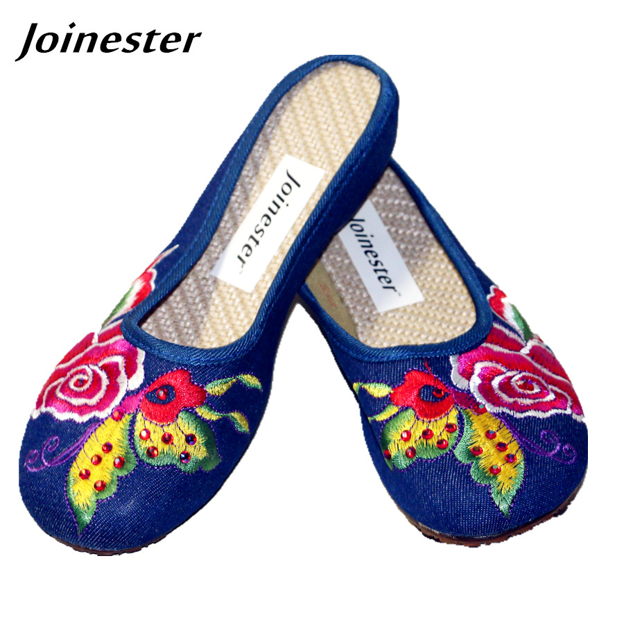 Chinese Flavor Floral Embroidered Wedges Canvas Casual Shoe Ethnic Style Dancing Shoe Round Toe Vintage Leisure Slippers vintage embroidery women flats chinese floral canvas embroidered shoes national old beijing cloth single dance soft flats